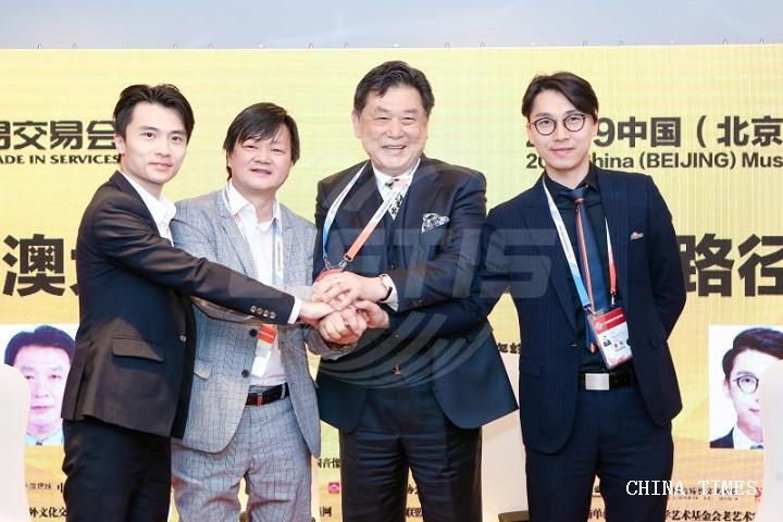 曾晓辉出席2019中国(北京)音乐产业大会并讲话