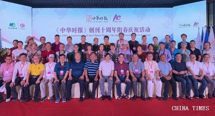 《中华时报》创刊十周年庆祝系列活动在第三届阳春荷花节期间举行