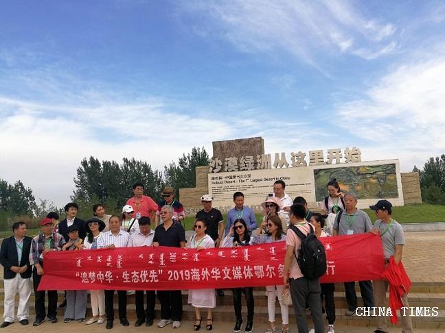 治沙植树 技术创新   ~海外华文媒体鄂尔多斯采风之三