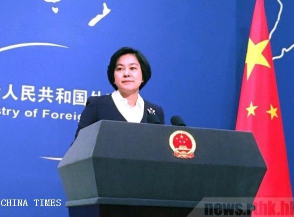華春瑩:英國政府直接向香港特區行政長官打電話施壓是錯誤