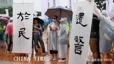 香港的周末:警员家属集会 水炮车首次出动