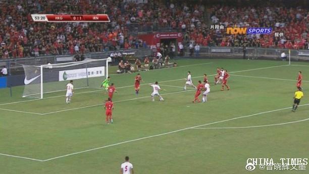 世界盃亞洲區外圍賽C組,香港0比2不敵伊朗