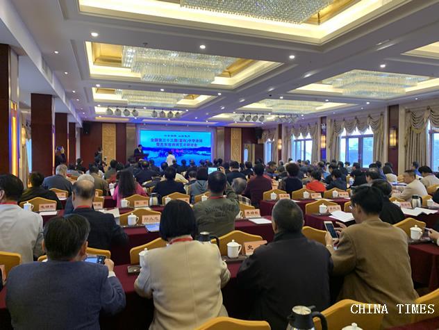 120余学者汇聚于惠州西湖探讨龙8娱乐首页诗词、东坡文化